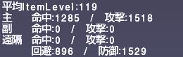 ff11_20201107_gf_cp01.png