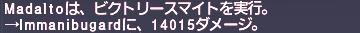 ff11_20201107_vr_vs01.png