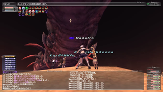 ff11_20201113_glavoid01.png
