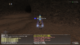 ff11_20201121_trove02.png