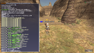 ff11_20201121_trove04.png