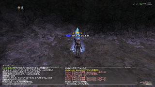 ff11_20201121_trove05.png