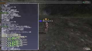 ff11_20201121_trove06.png