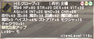 ff11_20201205_mnk01.png
