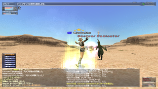 ff11_20201216_cantautor01.png