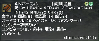 ff11_20201229_mnk01.png