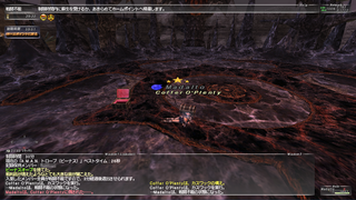 ff11_20210103_trove01.png