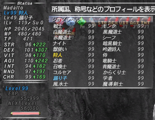 ff11_20210104_rng01.png