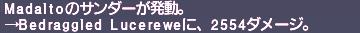 ff11_20210111_bml_th1_lv01.png