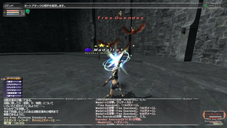 ff11_20210121_tresduendes02.png