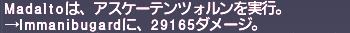 ff11_20210130_mnk_af02.png