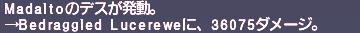 ff11_20210202_bml_dth_lvam201.png