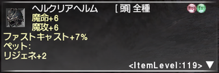 ff11_20210223_dkm01.png