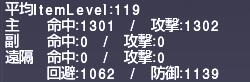 ff11_20210424_mnk_malignance01.png