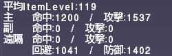 ff11_20210424_mnk_nyame02.png