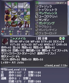 ff11_20210502_omen_thf_ny01.png