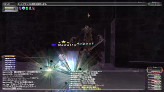 ff11_20210504_frenzy00.png