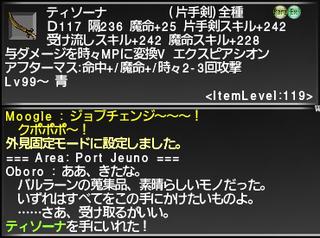ff11_20210505_tizona03.png