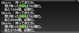 ff11_20210505_tizona04.png