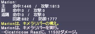 ff11_20210507_pup_sakpata_f03.png