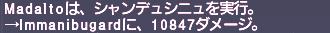 ff11_20210528_am_cc01.png