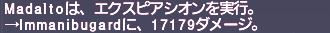 ff11_20210707_tizona_ex3000_01.png