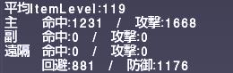ff11_20210709_shedu_jchq03.png