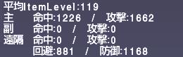 ff11_20210709_shedu_jcnq03.png
