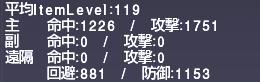 ff11_20210709_shedu_sp03.png