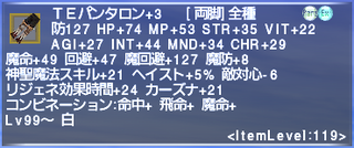 ff11_20210720_whm03.png