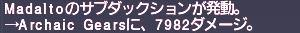 ff11_20210726_bunzi_ne01.png