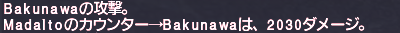 ff11_20210901_bakunawa_j01a.png