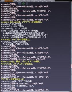 ff11_20210901_bakunawa_j03.png