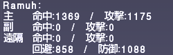 ff11_20210911_epitaph02.png