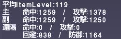 ff11_20210927_blu02.png