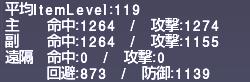 ff11_20210927_blu_m03.png